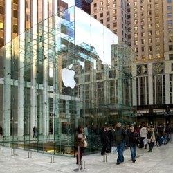 L'Apple store di New York