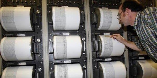 L'Istituto Nazionale di Geofisica e Vulcanologia ha comunicato la notizia